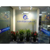 上海外高桥报关公司
