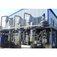 厂家直销WZ系列三效节能蒸发器