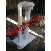 优质65FY-40液下泵,液下泵型号,液下式排污泵