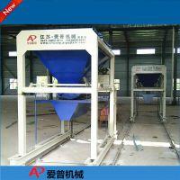 张家港市爱普机械热销 水泥管材给料设备 优质喂料机