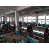 久业供应JY-1600型全自动洗衣片切片烘干设备生产线/洗衣片机器百科