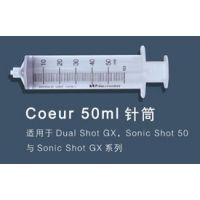 CT高压注射针筒 50ml 型号:CB-M344591库号:M344591