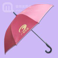 【广州雨伞厂】制做--广物物资 雨伞厂 雨伞厂家