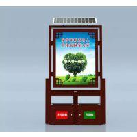 宿迁久邦广告设备专业生产广告垃圾箱