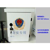 视频监控专用防雨箱400*300*250mm户外系列