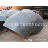 广州供应碳钢MEL斜接弯头(虾米腰弯头)90°、45°、30°