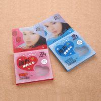 印刷PVC开窗双眼皮包装彩盒 定做白卡纸盒包装盒 瓦楞盒子定做