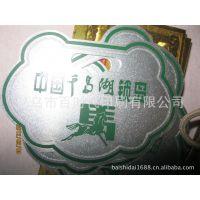 厂家直销各类铜铝标牌 橡胶标牌 安全标示牌 警示牌 腐蚀标牌制作