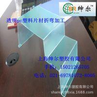 1mm高精度楼梯形透明pc片材折弯加工成形 pc薄片加工厂家
