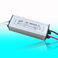 供应10串2并led恒流驱动电源 led投光灯驱动电源 20Wled防水驱动