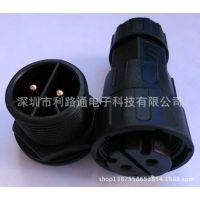 厂家供应大电流2芯3芯4芯-24芯航空连接器 航空插头防水IP68等级
