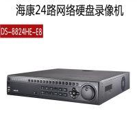 海康威视24路网络硬盘录像机 NVR硬盘监控录像机 DS-8824HE-E8