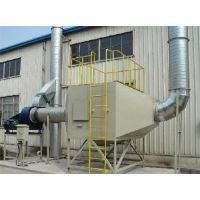 沧州印刷厂的有机气体怎么回收 哪个厂家做的好