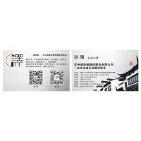 苏州翻译公司专业工程软件英文翻译服务