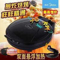 美的电饼铛JHN30F多功能电饼档家用商用蛋糕机烙饼机正品煎饼机