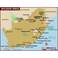 饮水机电子产品到南非马弗京 Mafeking到门服务
