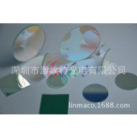 厂家直销  激埃特2015新款808nm窄带滤光片 透红外玻璃