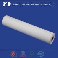 绘图纸 画画纸户热敏标签纸 热敏收银纸 POS机用纸 热敏纸 热敏纸品牌