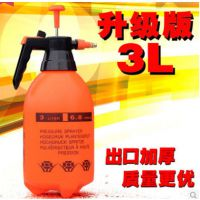 喷壶洒水壶浇花喷壶(橙色3L气压式喷水壶)园艺喷雾器气压式喷水壶