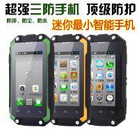 新款防水三防***小安卓智能手机 微信袖珍双卡触屏卡片迷你小手机