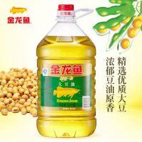 金龙鱼精炼一级大豆油5L/桶 食用油 精选优质大豆油 郑州批发
