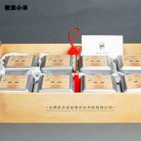 厂家直供 山西特产武乡天然优质8盒装老家有机小米 纯绿色食品