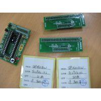 供应和弦门铃语音IC,和弦折叠电子琴