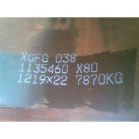 天钢管线管73×10,直缝焊管.矿物油运输管线,X70管线管天津仓库