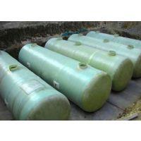 供应工地玻璃钢化粪池,小区玻璃钢化粪池,学校玻璃钢化粪池