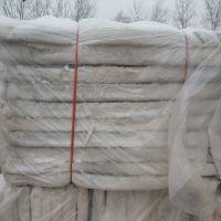 赛豪生产复合硅酸镁板 任丘市硅酸盐保温隔热板 普通规格