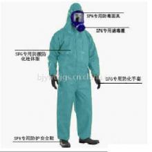 六氟化硫防护服(法国巴固)GG1126-SF6