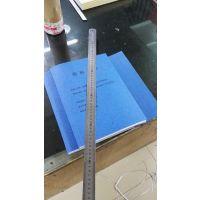 杭州24小时专业标书打印装订