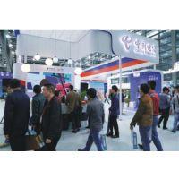 供应CITE中国电子信息博览会展台设计搭建。