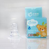 苹果熊厂家 新生儿标口奶嘴 母乳实感硅胶 M号