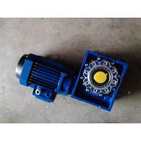 江门光电设备常用上海欢鑫涡轮减速机RV075/80-YS90S-4-1.1KW方壳电机