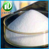 食品级 聚丙烯酰胺高效 助凝剂 净水絮凝剂