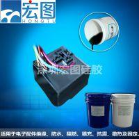 深圳厂家供应LED电子灌封粘胶 阻燃型