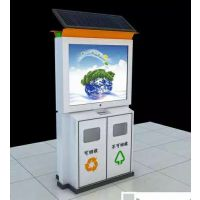 大容量太阳能广告垃圾桶价格 宿迁畅通广告垃圾箱好
