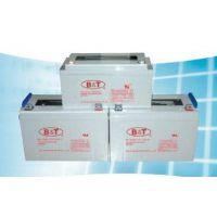 博尔特蓄电池UD120-12/12V120AH路灯UPS直流屏电源用蓄电池