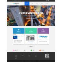 杭州网站建设 企业官网 地方商城 宣传营销一个都不能少 下沙建站