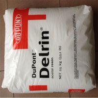 供应美国杜邦POM Delrin 100 高粘度 齿轮