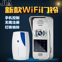 手机APP远程开锁监控可视对讲门铃 Wifi可视对讲门铃智能家居厂家