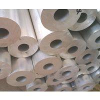 泰州JW6061机械零件制造用硬铝合金板生产批发-型材种类繁多
