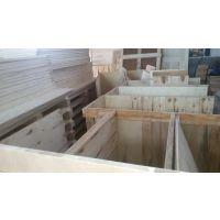 奉贤包装材料批发、出口木箱厂家直销、真空包装木箱厂家直销
