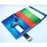 卡片U盘彩印机 A2UV机 龙科手机壳彩印设备