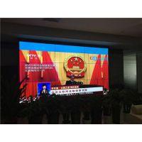LG液晶拼接屏代理商,宁夏液晶拼接屏,晶安电子(在线咨询)