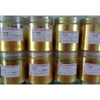 供应韩国CQV珠光粉 进口珠光粉 进口黄金粉