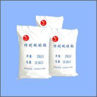特制硫酸钡 工业硫酸钡 上海硫酸钡生产厂 硫酸钡比重4.3 硫酸钡沉淀/超细/特制