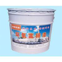 昂森建材批发(在线咨询),环氧富锌底漆,环氧富锌底漆 价格
