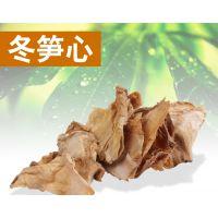变瘦食材 保健食材 山野菜 天然野生笋衣 皖太源野 500g